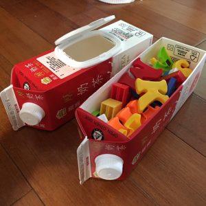 再利用,回收,回收再利用,減塑,牛奶盒,生活智慧,行李箱,零廢棄,零食袋,鮮奶盒