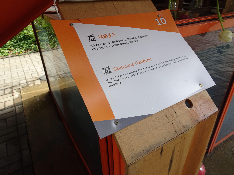 花博荷蘭館,2018台中花博,循環經濟,循環建築,環保塑木,再生塑料,回收再製,塑膠再生